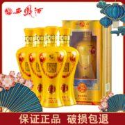 西凤酒 凤牌古酿 尊品 52度浓香型白酒 500ml*4瓶
