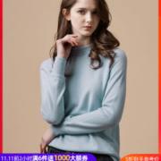 LG旗下中高端品牌 Hazzys 哈吉斯 女士基本款羊毛羊绒衫