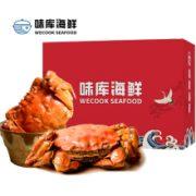 PLUS会员:味库严选 大闸蟹现货 净重公3.0两 母2.0两 5对10只