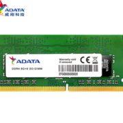 25日0点!ADATA 威刚 万紫千红系列 DDR4 2666 笔记本内存条 8GB