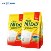 小神价 荷兰进口 雀巢 NIDO 全脂高钙奶粉 900g*2袋70元黑五价