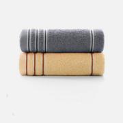 【洁丽雅】加厚柔软吸水毛巾2条装10.1元