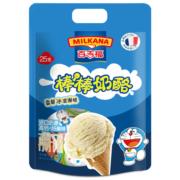 MILKANA 百吉福 棒棒奶酪 香草冰激凌味 500g/25粒装 *2件+酸奶味+果粒 500g/25粒装
