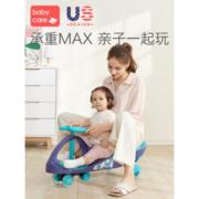 babycare 防侧翻儿童扭扭车