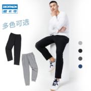 DECATHLON 迪卡侬 8240871 男士运动裤69.9元包邮