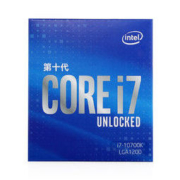 intel 英特尔 酷睿 i7-10700K 盒装CPU处理器 3.8GHz