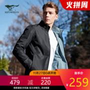 七匹狼 防风防泼水 男双面穿夹克259元火拼价正价959元