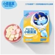 小鹿蓝蓝 宝宝零食冻干奶酪块x2盒