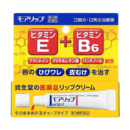 日本进口 Shiseido 资生堂 moilip 药用润唇膏 防口唇口角炎 8g