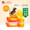 thinkbaby 美国进口 304不锈钢宝宝儿童餐具套装 双层保温带盖饭盒餐盒餐碗带把水杯 四件套 橙色