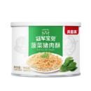 Beingmate 贝因美 菠菜猪肉酥 儿童零食 肉酥 115g 肉酥肉松