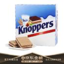 Knoppers德国进口牛奶巧克力榛子威化饼干 休闲零食糕点礼盒 600g
