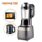Joyoung 九阳 L18-Y35 多功能家用预约加热破壁绞肉榨汁机