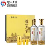 泸州老窖 特曲晶彩 52度浓香型白酒 500ml*2瓶礼盒装
