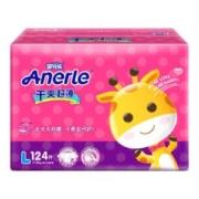 Anerle安儿乐 干爽超薄婴儿纸尿裤 L124*4件