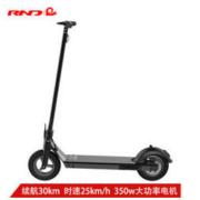 RND M1 PLUS 运动版 电动滑板车