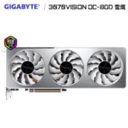 GIGABYTE 技嘉 GeForce RTX 3070 VISION OC 8G雪鹰游戏显卡4899元
