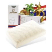 天然乳胶枕 paratex颈椎枕按摩枕芯 矮款枕头成人 含枕套
