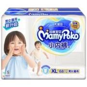 MamyPoko 妈咪宝贝 婴儿拉拉裤 XL68片*4件