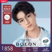 王俊凯同款 暴龙 2020年新品 超轻10.5克 β钛合金 男女近视光学镜架