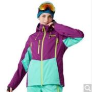 Running river奔流极限 女式防水透气保暖专业款修身双板滑雪服夹克上衣N7452N 橙色133 S *2件