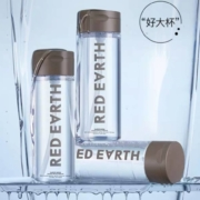red earth  红地球 草本卸妆水 买一赠一  500ml*2支