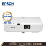 EPSON 爱普生 EB-C1040XN 商用投影仪6999元包邮