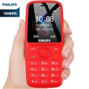 百亿补贴:飞利浦 E108 轻便 功能手机59元包邮