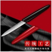 SHIBAZI 十八子作 家用削皮刀
