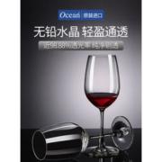 Ocean 鸥欣 水晶红酒杯 370ml 2个装