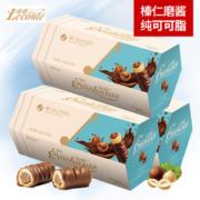 金帝  珍爱榛仁夹心巧克力棒 156g*3盒 纯可可脂