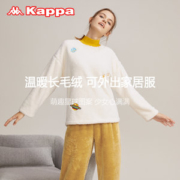 Kappa/卡帕 女士长毛珊瑚绒 萌趣保暖居家服睡衣