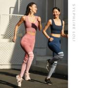 11日0点、双11预告:暴走的萝莉 LLCK02973 女款紧身瑜伽裤