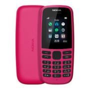 NOKIA 诺基亚 105 直板按键老人手机 移动联通2G 红色