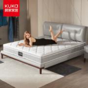 1日0点: KUKa 顾家家居 M0001C 静音弹簧床垫 180*200*22cm