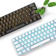 蓝牙有线双模,61键紧凑便携,多轴体可选:ROYAL KLUDGE RK61 机械键盘