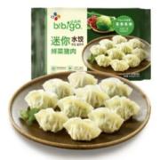 bibigo必品阁 鲜菜猪肉迷你水饺 640g 70只*8件