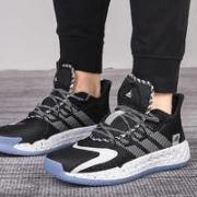 ADIDAS 阿迪达斯 篮球系列 PRO BOOST GCA Low FX9238 男士篮球鞋
