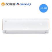 GREE 格力 KFR-35GW/NhBc3Bs 壁挂式空调 1.5匹2899元