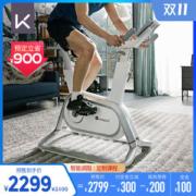 Keep 智能动感单车 C1 家用室内健身车 双倍燃脂塑形