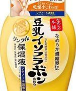 SANA 莎娜 豆乳美肌系列 抗皱保湿液 230ml  含税到手约61元