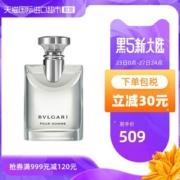 Bvlgari/宝格丽 大吉岭茶 男士淡香水 100ml