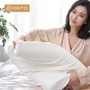 网易严选 泰国进口 天然乳胶枕 90%天然乳胶