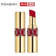 YVES SAINT LAURENT 圣罗兰 迷魅亮彩圆管唇膏 3.2g¥187.00