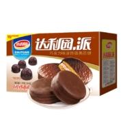 百亿补贴:达利园 巧克力派 1kg