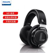 9日0点: PHILIPS 飞利浦 SHP9500 监听耳机 黑色