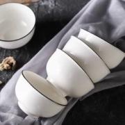 曼达尼 欧式黑线圆碗 4.5英寸 4个装+4双筷子