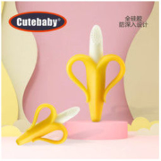CUTE BABY 可爱多 硅胶玩具 婴儿咬胶玩具 2款可选