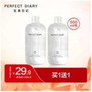 Perfect Diary 白胖子 氨基酸温和净澈卸妆水 500ml