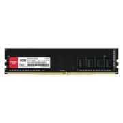 百亿补贴: Gloway 光威 弈 DDR4 3000MHz 台式机内存条 8GB
